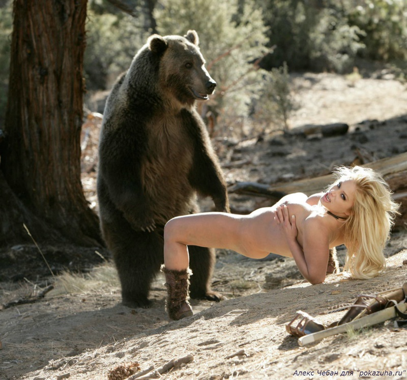 Эротика от сексуальной грудастой блондинки с медведем в дикой природе 19 фото