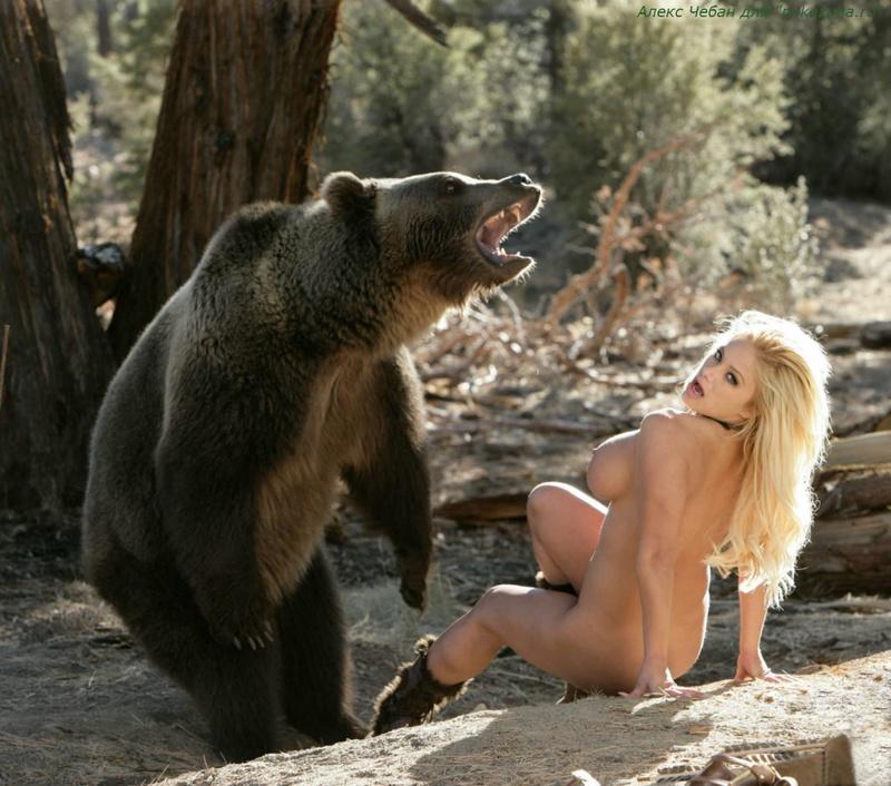 Эротика от сексуальной грудастой блондинки с медведем в дикой природе 20 фото
